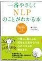 NLP本.jpg